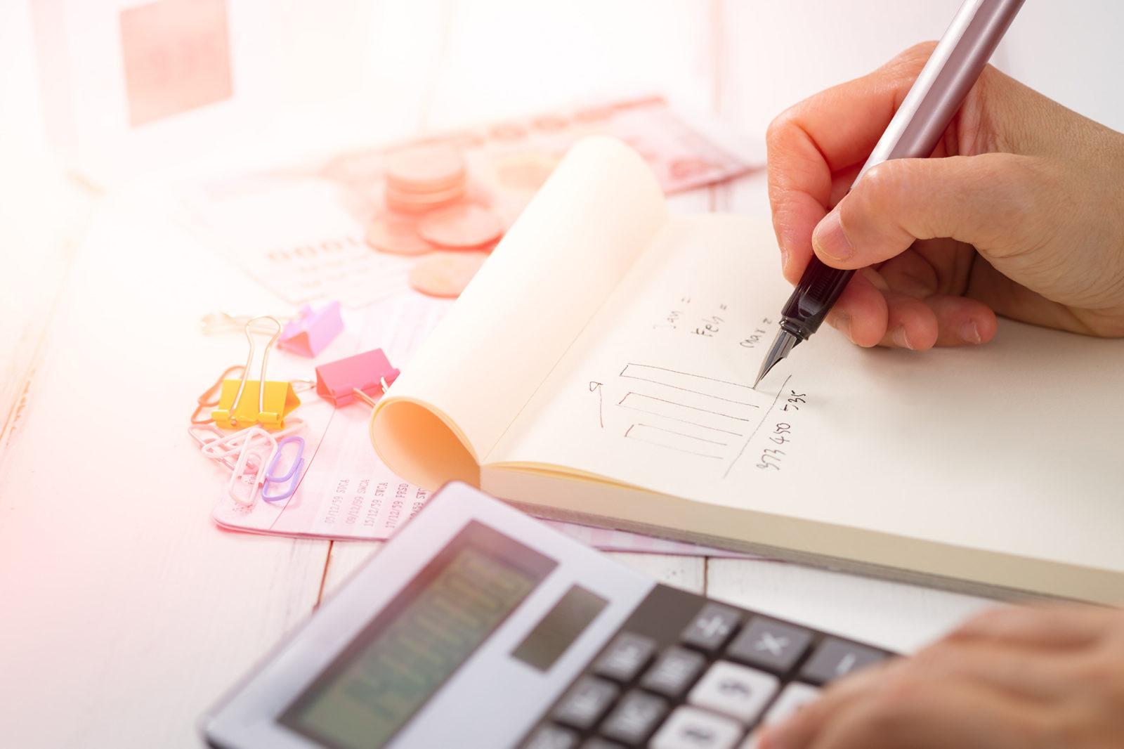 Product Savings Calculator